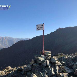 قله همهن با ارتفاع 3600 متر یکی از قلل البرز مرکزی واقع در منطقه فشم می باشد. این قله در شمال روستای زیبای امامه قرار دارد و می توان آن را از روستاهای امامه و گرمابدر صعود کرد.